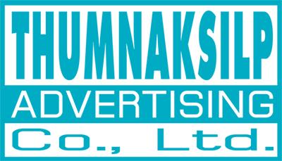 ผู้ผลิตป้ายโฆษณารายใหญ่ ป้ายโฆษณาไวนิล,ป้ายอิงค์เจ็ท